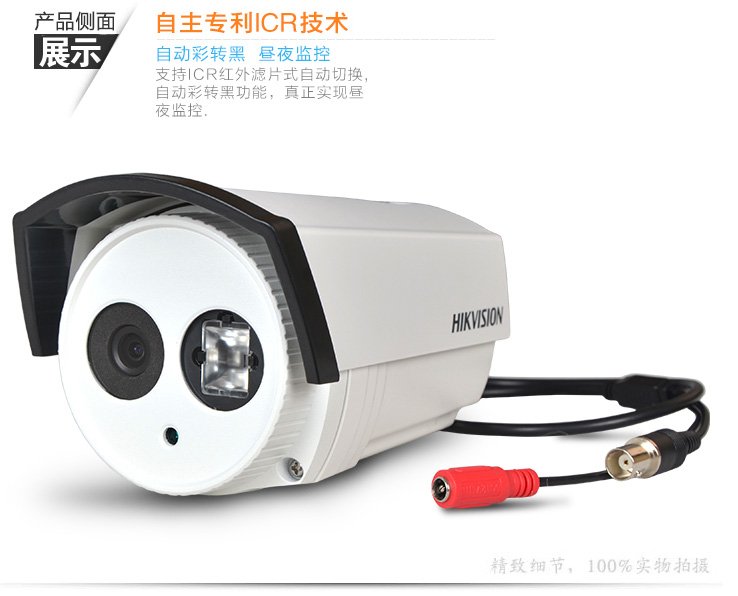 PAPAGO vehicle traveling data recorder full 1080 p hd - 副本